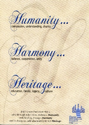 Humanity... Harmony... Heritage: 2011 JHS Heritage Award brochure for Mort and Eleanor Lowenthal